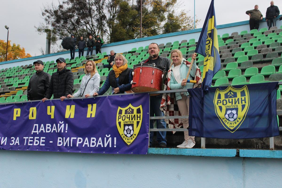 ФК «Калуш» – «Рочин»: прев'ю