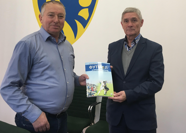 Книга «Футбол Прибузького краю»